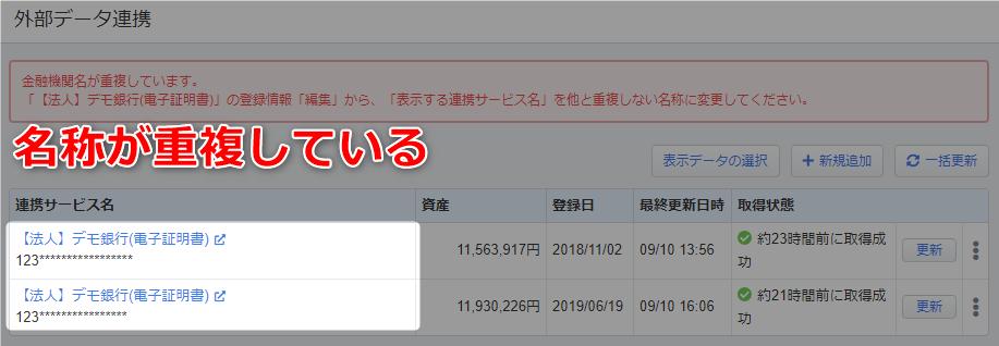 accounts048_02