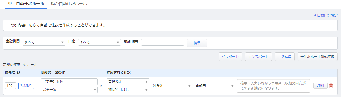 accounts048_05