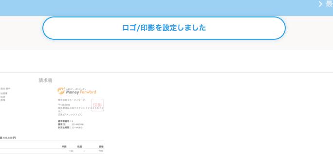 comp_message