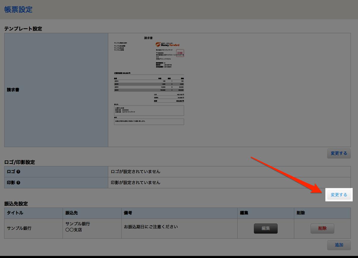 settings-documents_spot_arrow