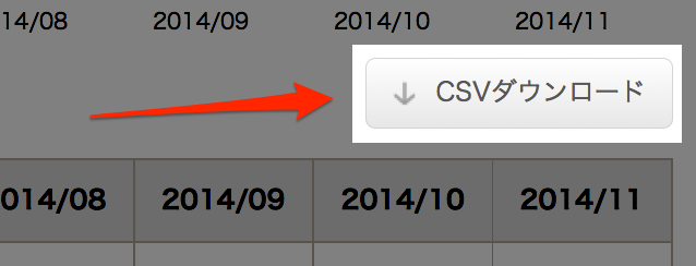 csv_download_spot_arrow
