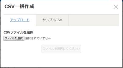 upload-csv