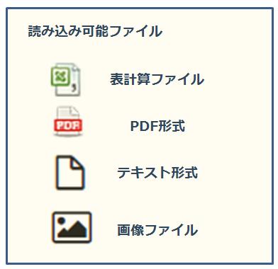 仕訳ごとのファイル添付が可能に11