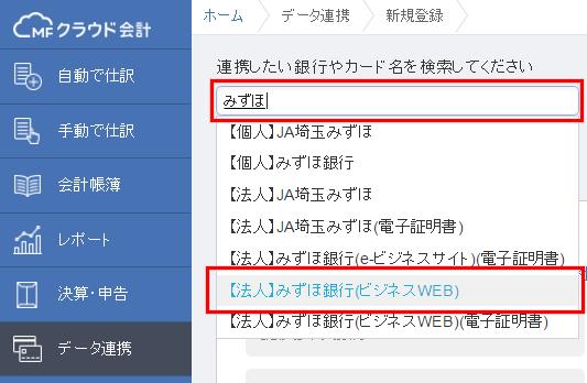 service_list_02