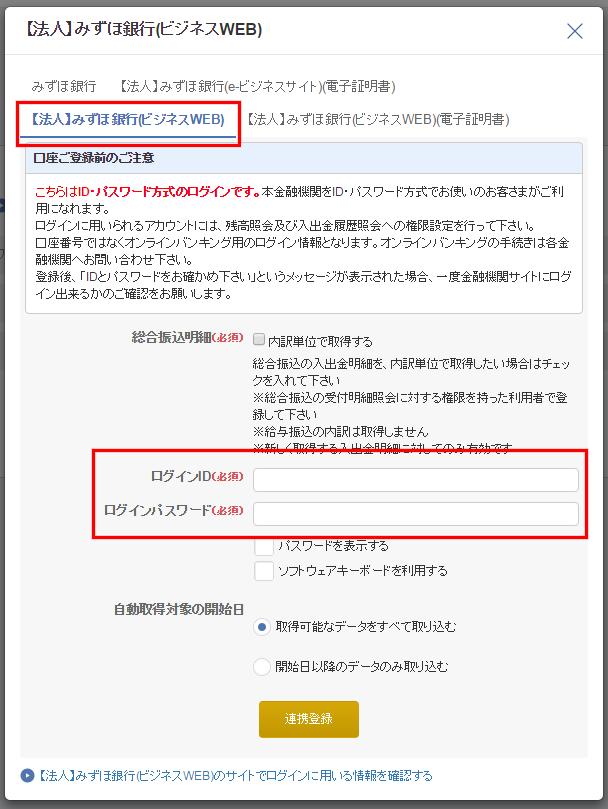 service_list_03