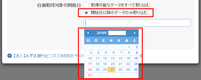 service_list_03_02