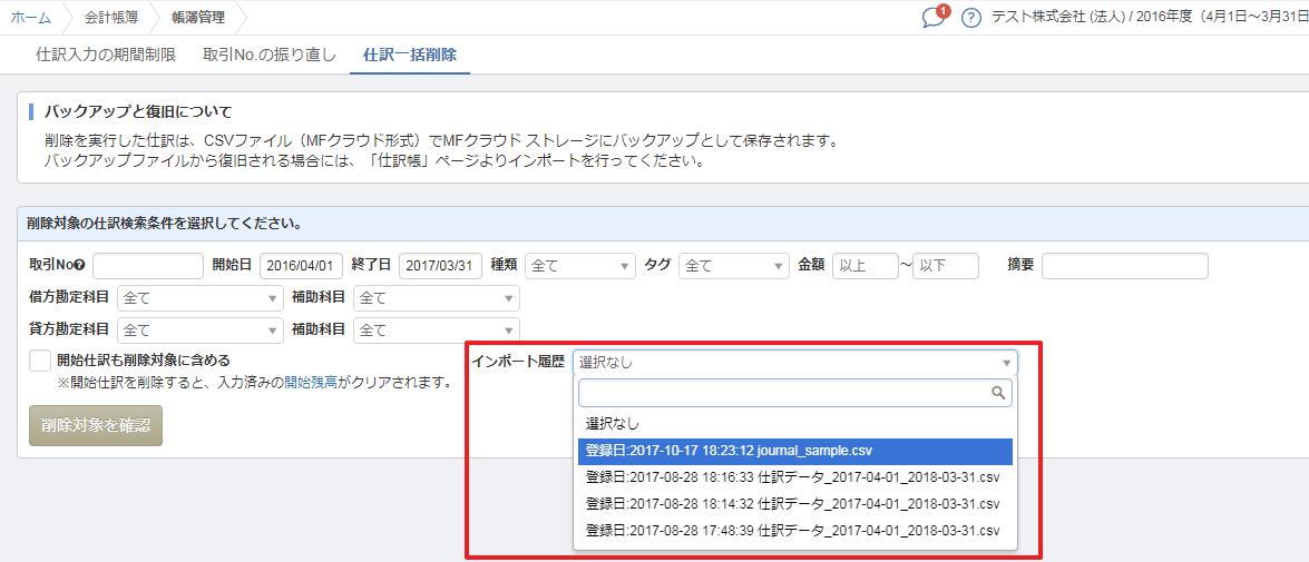 import018_1