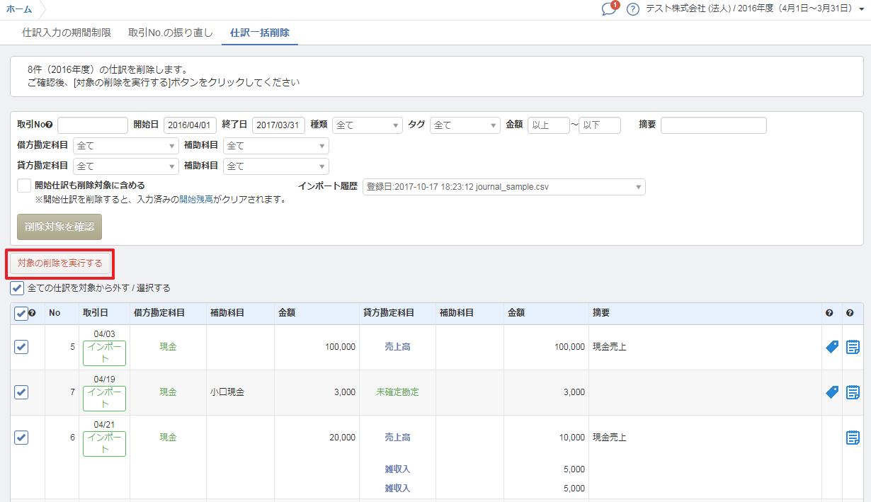 import018_3