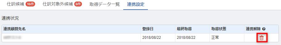 20180828_capture_133