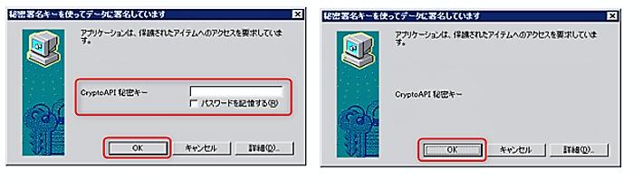 2018-11-09_12h36_38