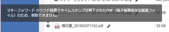 na_20190329_01