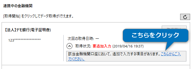 na_20190416_02