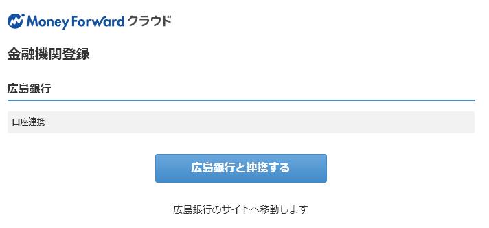 account_apiselect