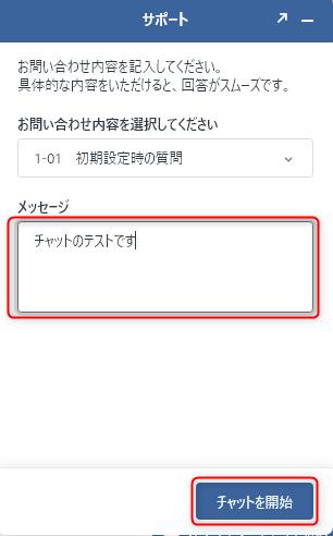 na_20190208_03