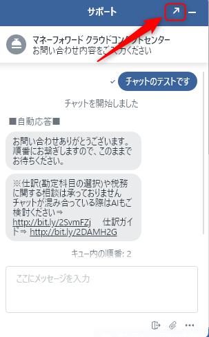 na_20190208_04
