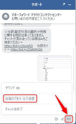 na_20190208_10