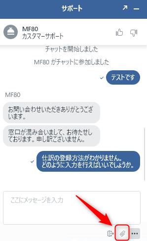 na_20190208_07