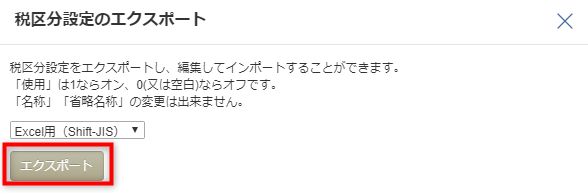 na_20190905_05