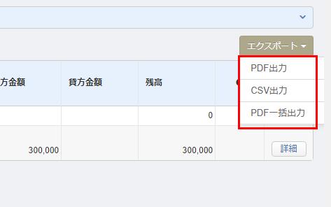 subsidiary_ledger_20200422_01
