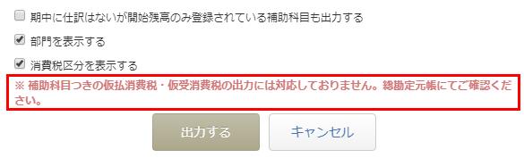subsidiary_ledger_20200422_02