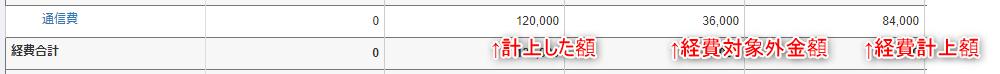 na_20190220_02