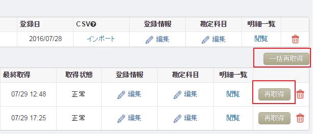 service_list_07