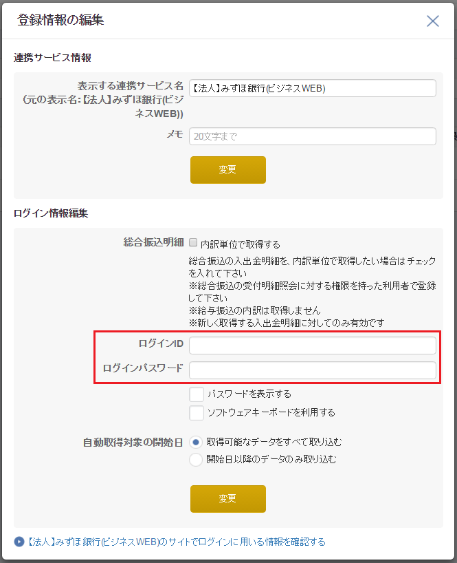 service_list_04