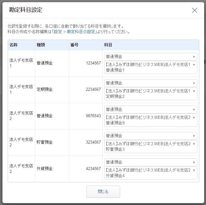 service_list_05