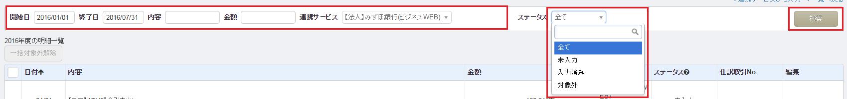 service_list_06