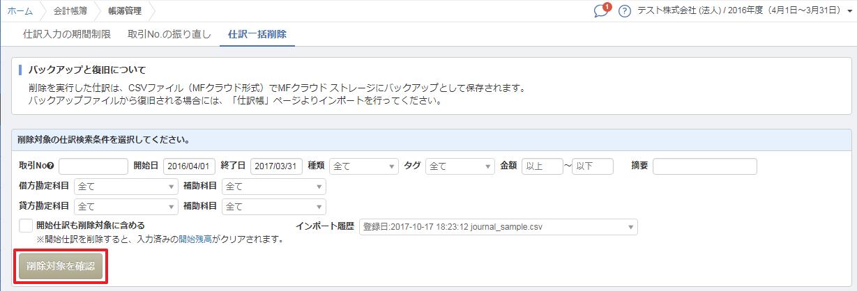 import018_2