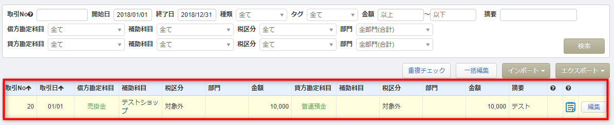 na_20190201_04