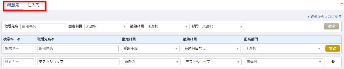 na_20190204_09