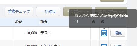 na_20190204_10